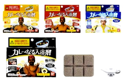 bandai-curry-bath-powder